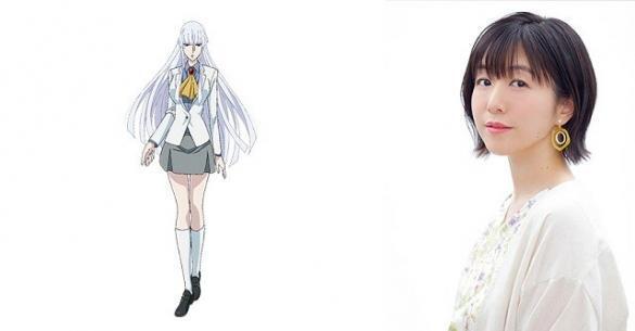 Noblesse anime Ai Kayano como Seira J. Loyard