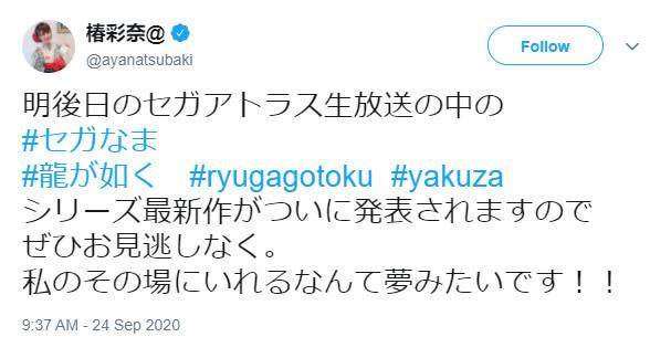 Novo Título de Yakuza vai ser Anunciado na Tokyo Game Show