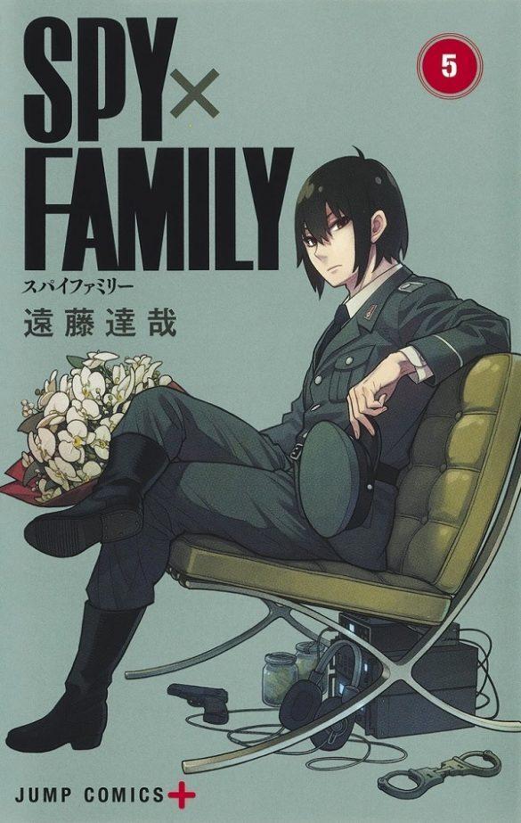Capa Manga SPY x FAMILY Volume 5 Revelada