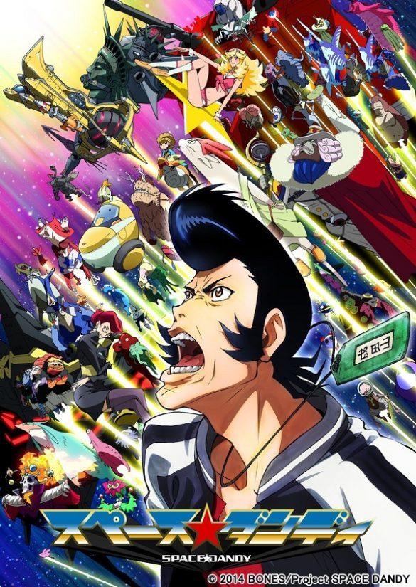 BONES e realizador Hiroko Utsumi anunciam Anime Original