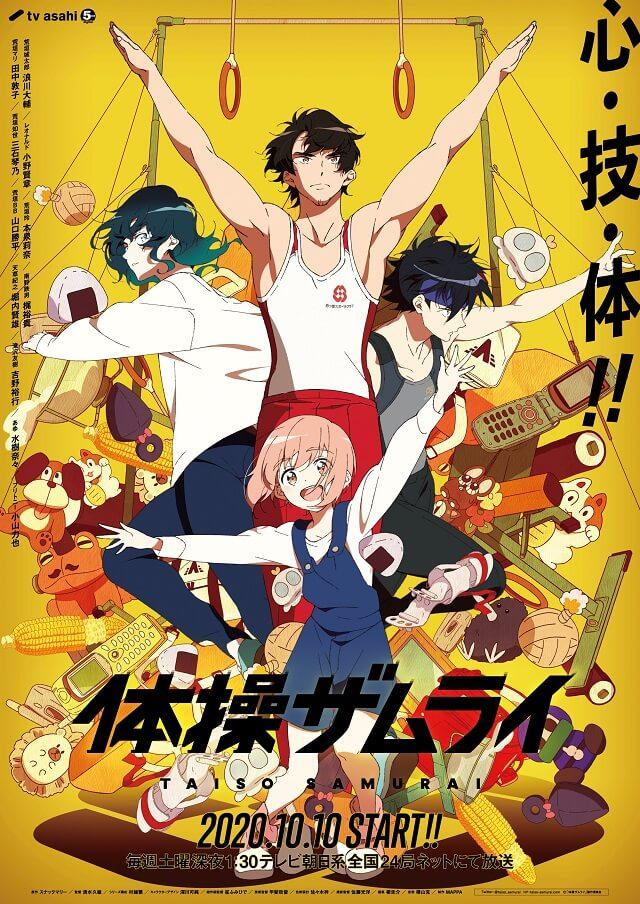 Taiso Samurai - Anime Original revela Vídeo Promocional