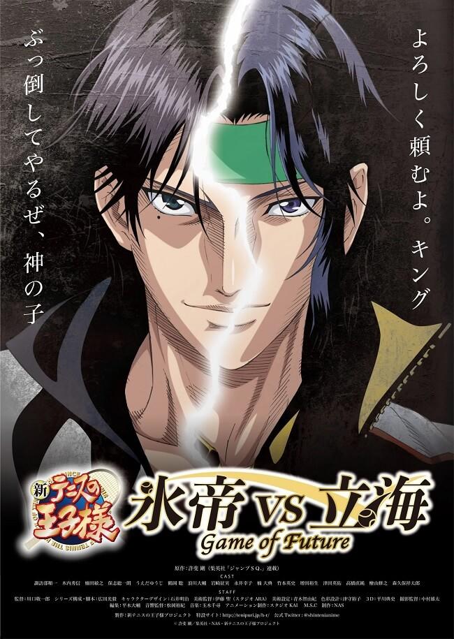 The New Prince of Tennis - Novo Anime lançado em 2 Partes