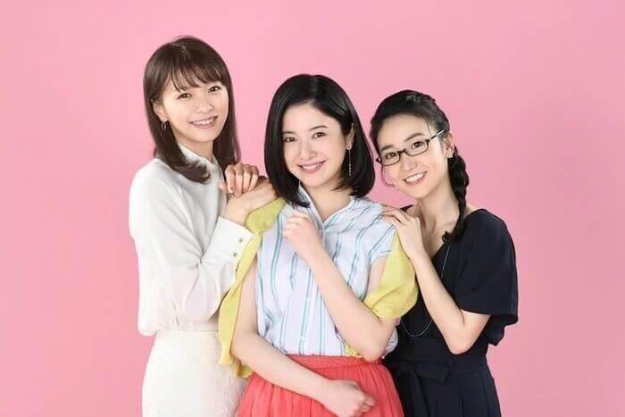 Tokyo Tarareba Girls - Especial Live Action revela Data de Estreia