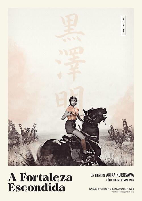 akira kurosawa_filmes a fortaleza escondida poster oficial Filmes de Akira Kurosawa disponíveis gratuitamente