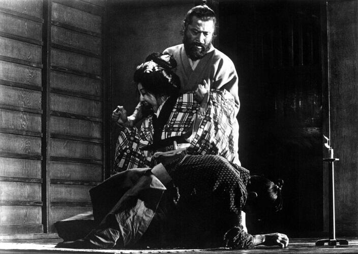 Ciclo de Cinema sobre Akira Kurosawa