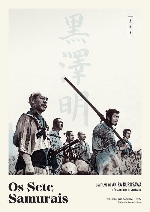 akira kurosawa_filmes os sete samurais poster leopardo filmes Filmes de Akira Kurosawa disponíveis gratuitamente