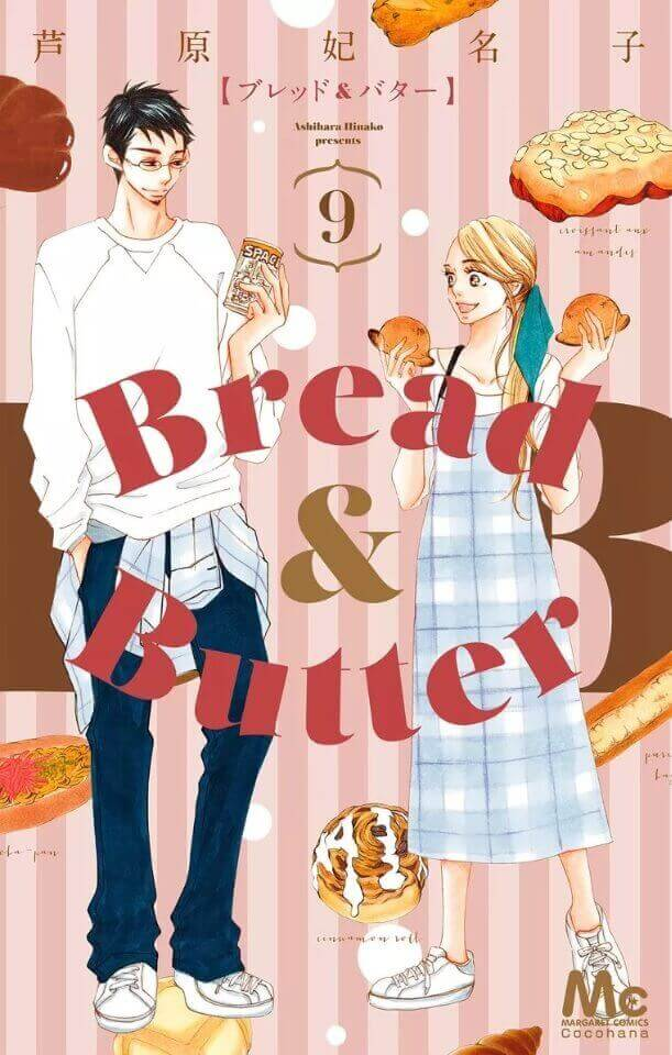 Bread & Butter - Manga anuncia spin-off