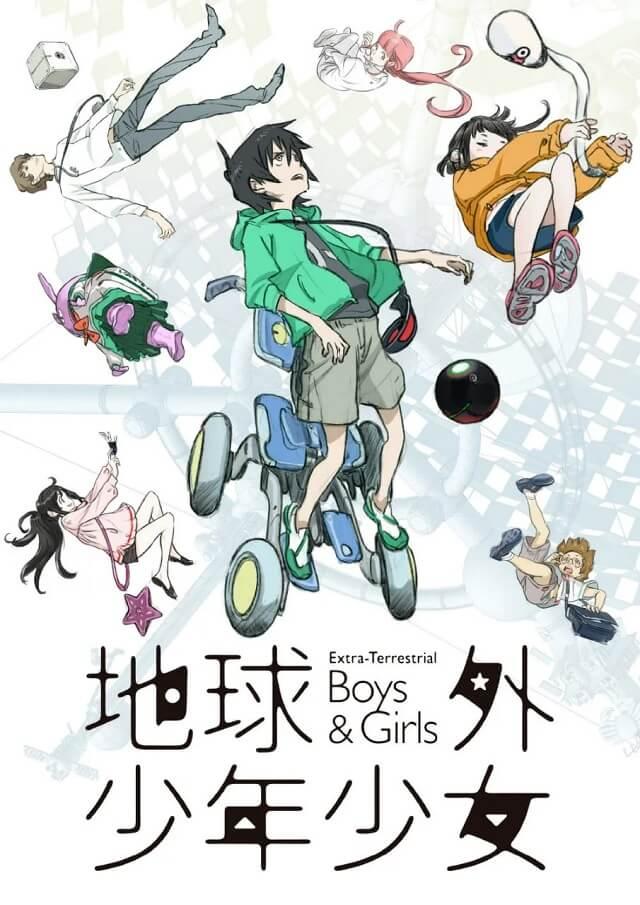 Chikyuugai Shounen Shoujo - Anime revela Estreia e Poster
