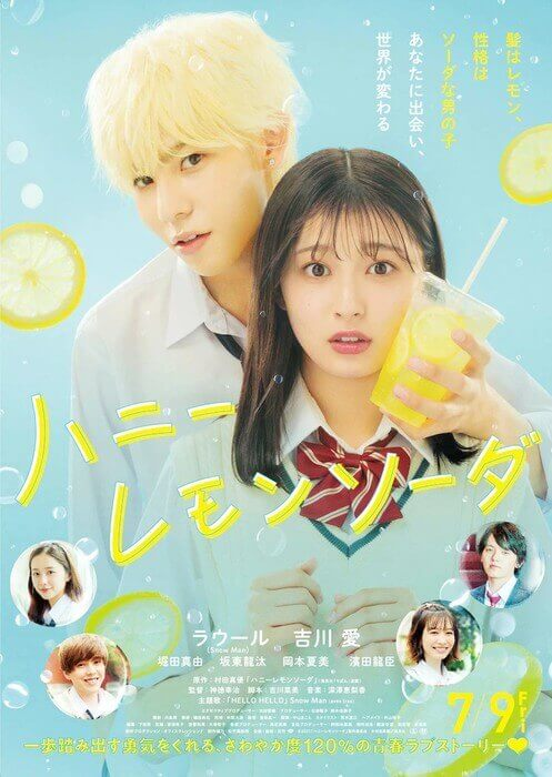 Honey Lemon Soda - Live-Action revela Trailer e Data