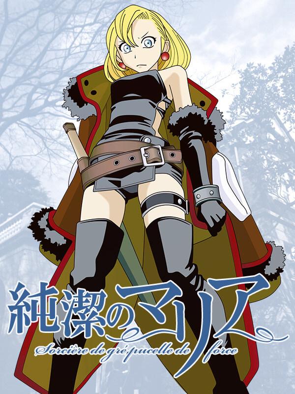 Manga Junketsu no Maria Adaptada Anime