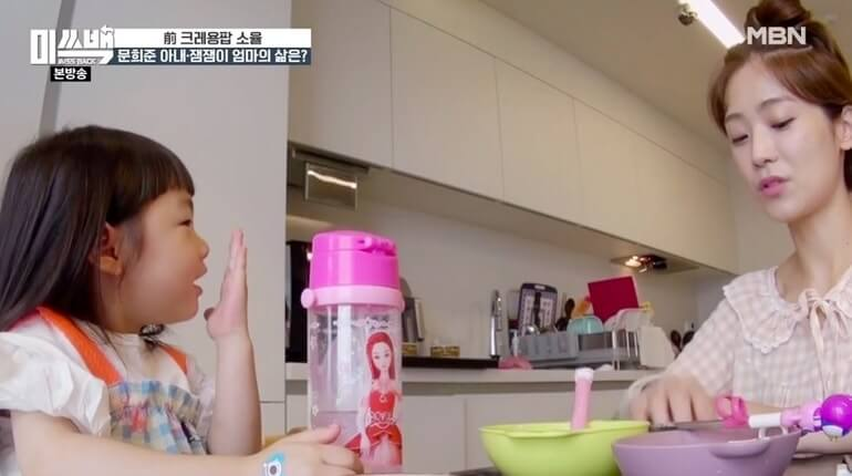 Miss Back MBN Ep1 Soyul Crayon Pop Miss Back - Idols falam sobre olado sombrio da indústria