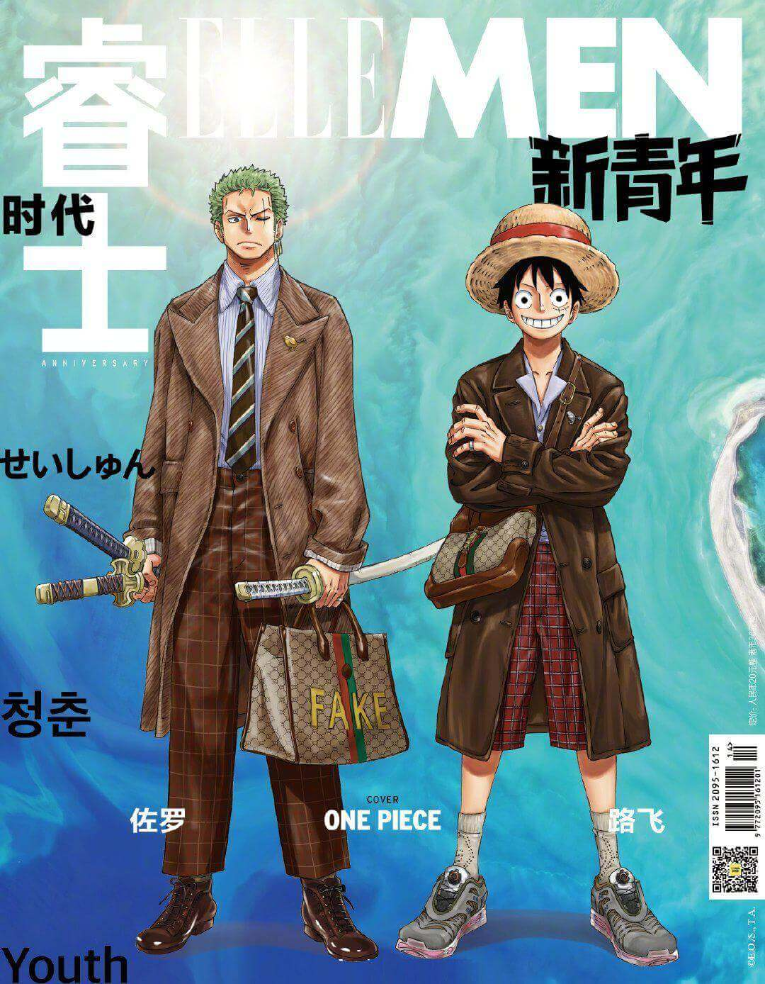 One Piece e Gucci colaboram para a revista ELLE MEN