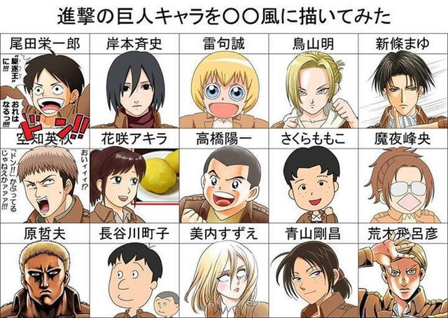 Mangakás famosos desenham personagens de Attack on Titan