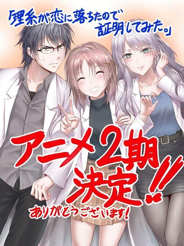 RikeKoi - Anime recebe Segunda Temporada