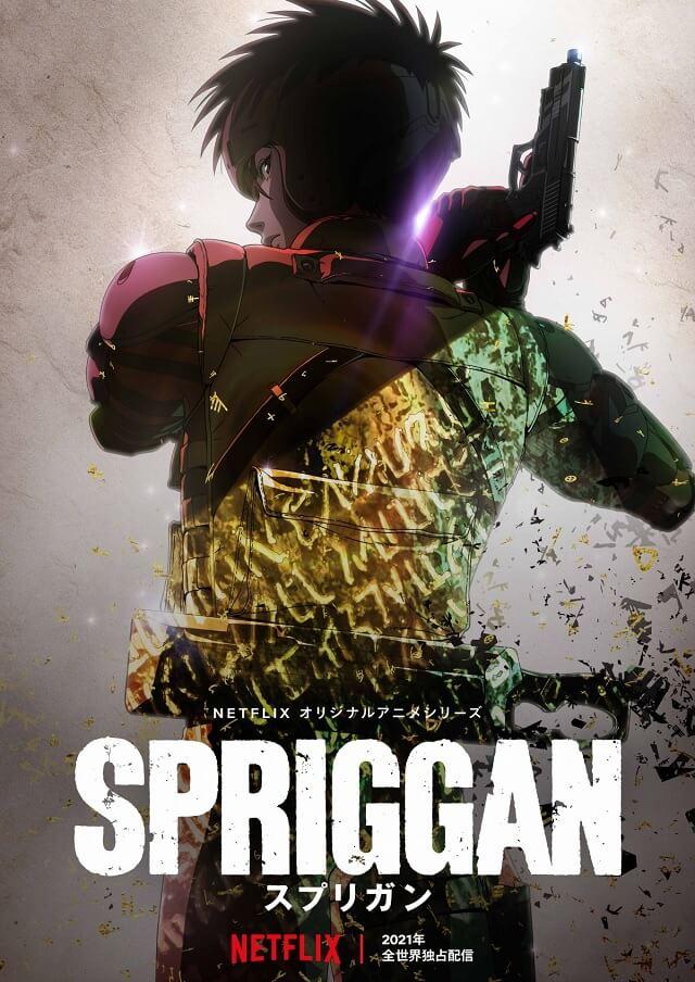 Spriggan - Anime da Netflix revela Teaser Trailer | David Production