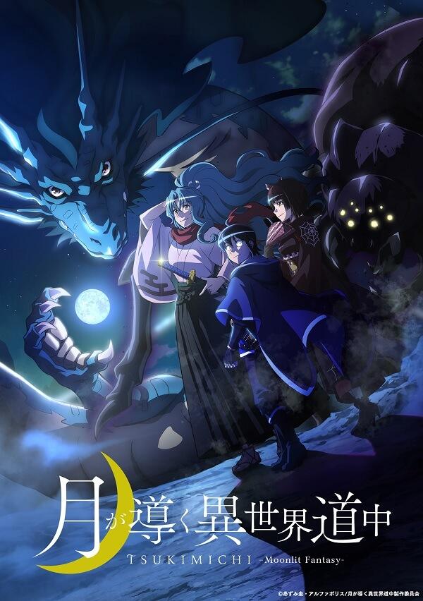 Tsuki ga Michibiku Isekai Douchuu - Novel recebe Anime