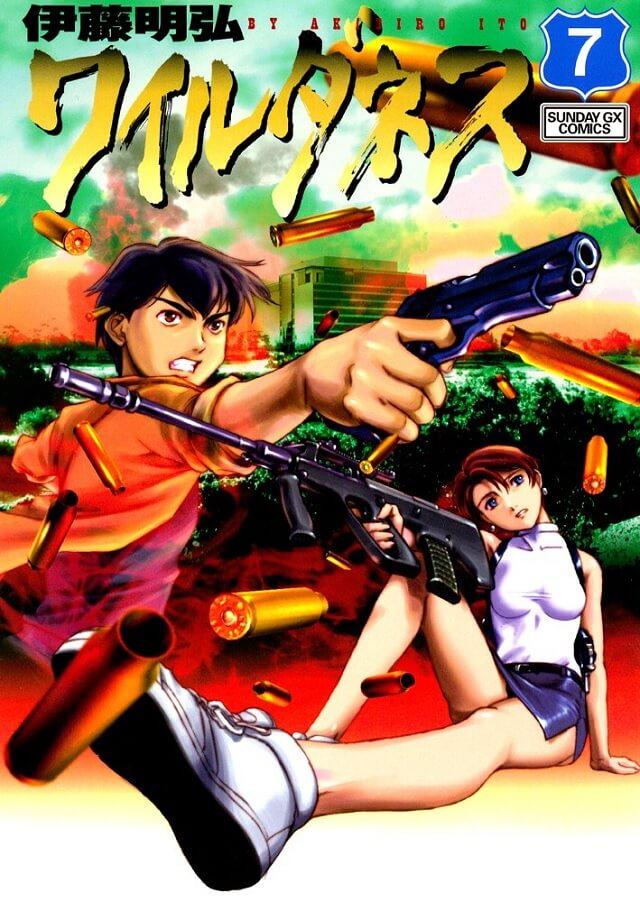 Wilderness - Manga de Itou retorna em 2021
