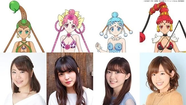 sailor moon eternal cast_ Amazoness Quartet