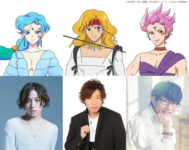 sailor moon eternal cast_ new members