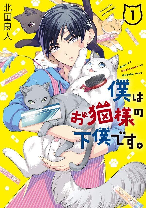 Yen Press revela licenciamento de 3 Novels e 7 Manga
