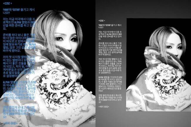 CL anuncia decisão de Adiar Álbum