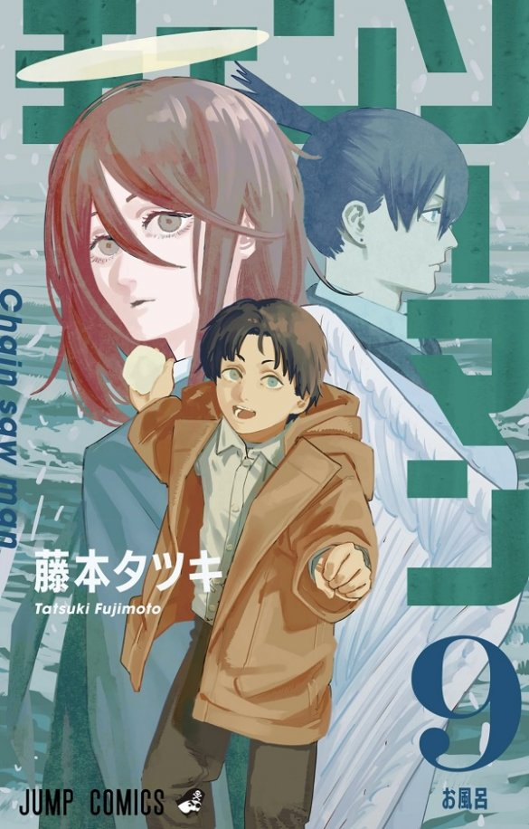 Capa manga Chainsaw Man volume 9 revelada