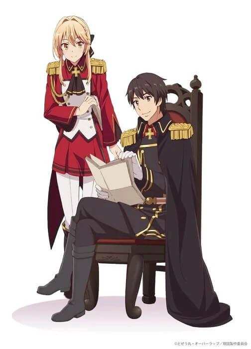 Genjitsushugi Yūsha no Ōkoku Saikenki - Anime revela Estreia