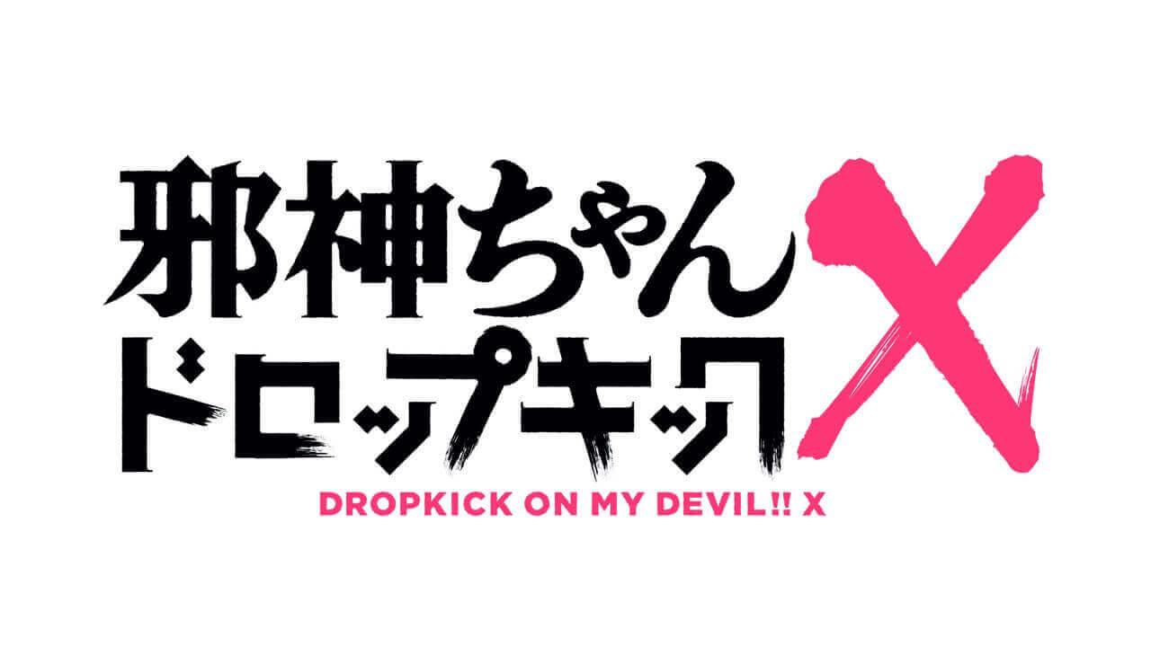 Jashin-chan Dropkick - Terceira Temporada revela Título e Ano de Estreia