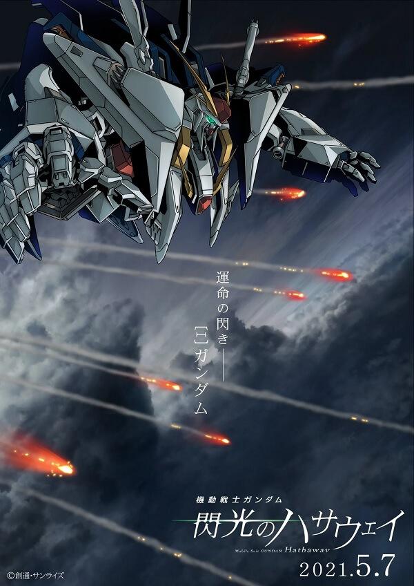 Gundam: Hathaway - Filme revela Nova Data de Estreia