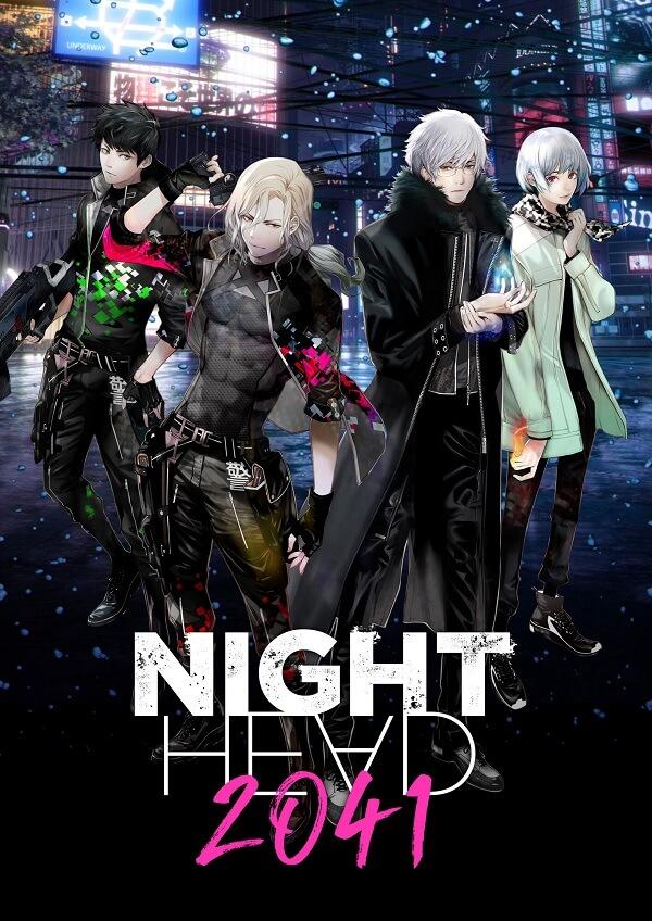 Night Head - Série Live-Action inspira Anime