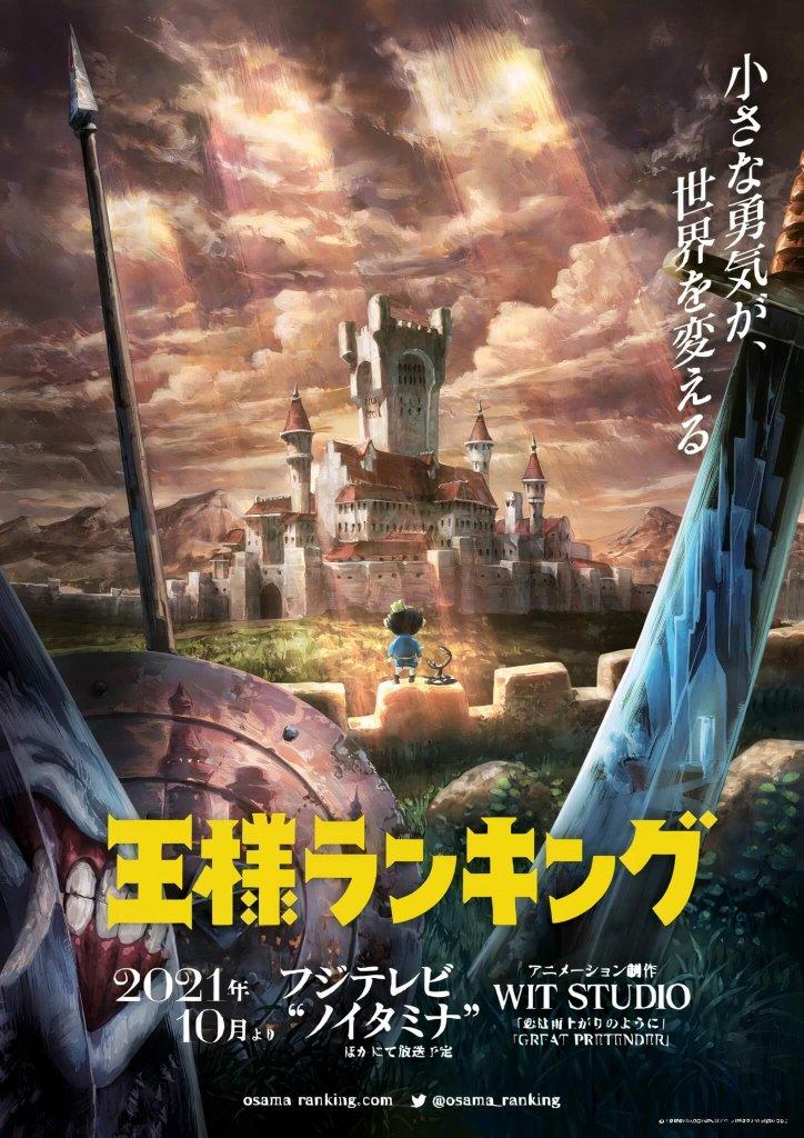 Wit Studio anuncia adaptação de Ōsama Ranking