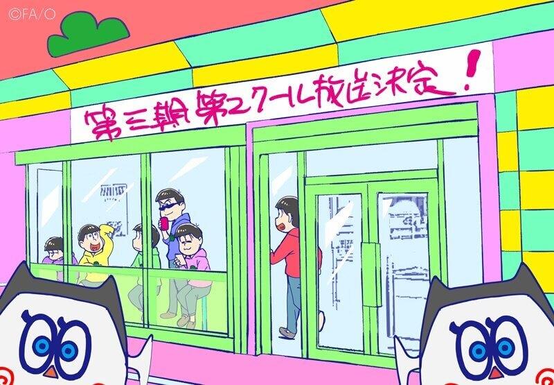 Osomatsu-san - 3.ª Temporada revela Data da 2ª Parte
