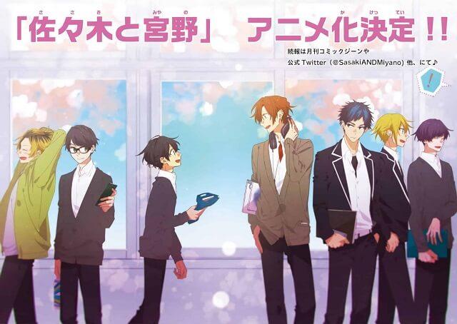 Sasaki and Miyano - Manga BL (Boys Life) recebe Anime