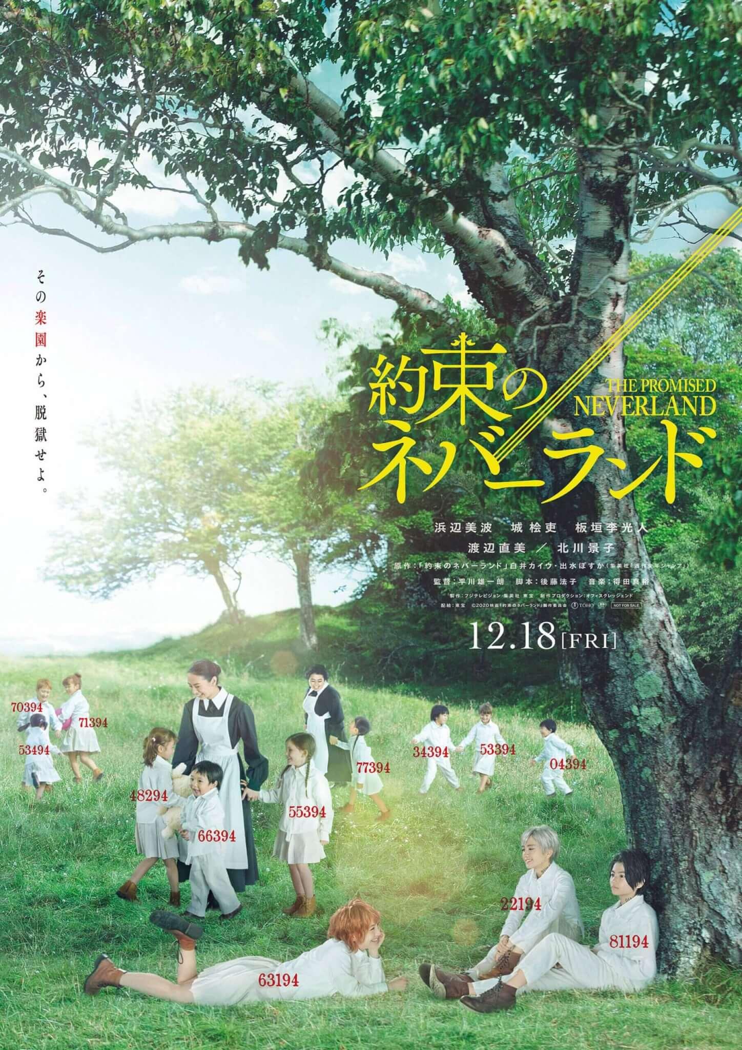 Yakusoku no Neverland - Filme Live-Action recebe novo Trailer