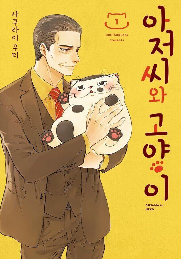 a man and his cat_ojisama to neko_manga cover imagem A Man and His Cat recebe Série Live Action