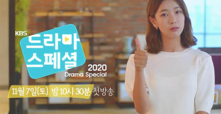 2020 KBS Drama Special k-drama dezembro 2020