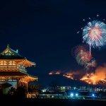 Ano Novo no Japão - Tradições e Curiosidades
