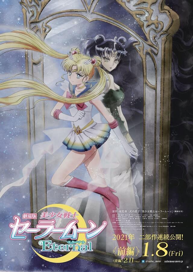 Sailor Moon Eternal - 1º filme realça beijo entre Chibiusa e Helios em vídeo
