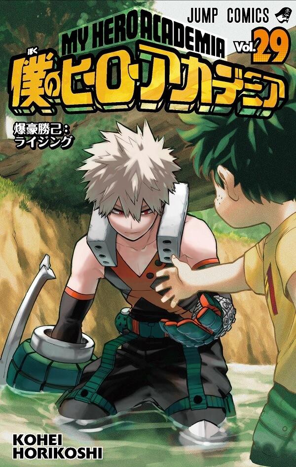 Capa Manga Boku no Hero Academia Volume 29