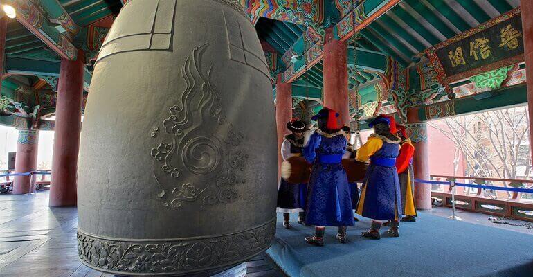 Bosingak sino passagem de ano coreia do sul ano novo