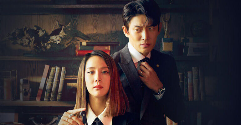 Cheat on me if you can k-drama dezembro 2020