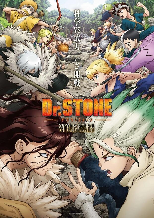 Dr. STONE: Stone Wars - Anime revela Vídeo Promocional