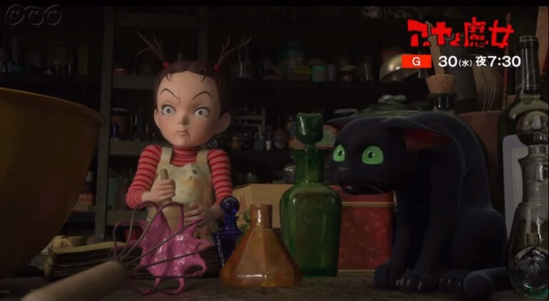 EARWIG AND THE WITCH – FILME CG REVELA VÍDEO PROMO