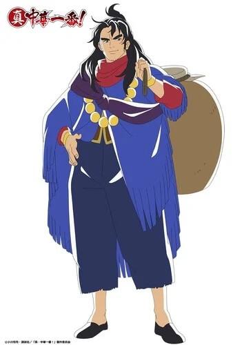 Kenjiro Tsuda as Ensei_Shin Chūka Ichiban_True Cooking Master Boy