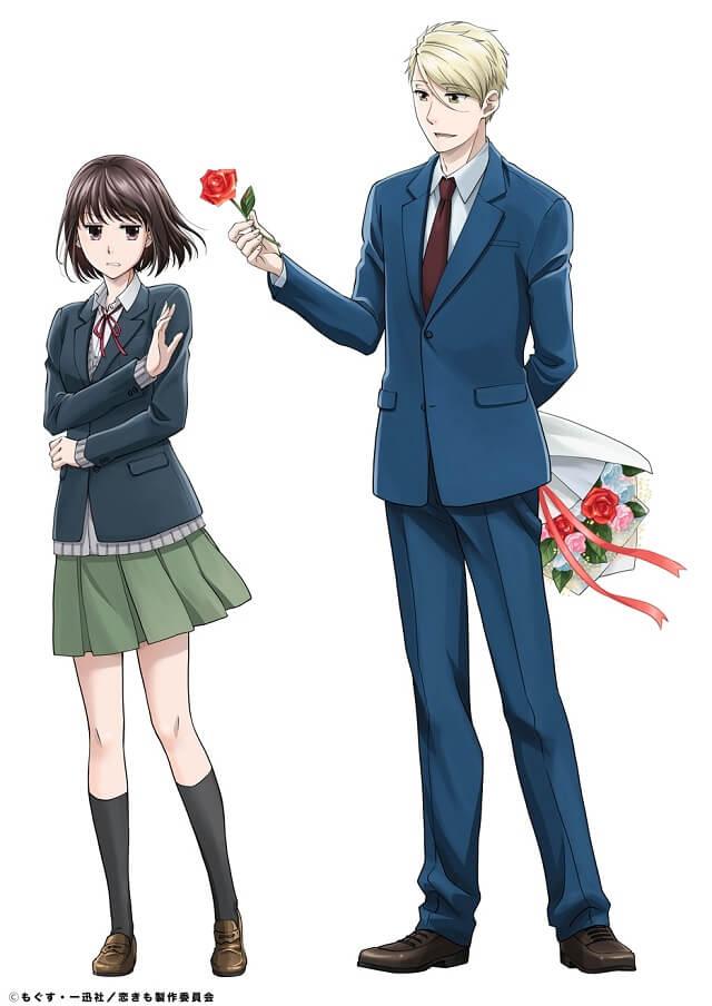 Koi to Yobu ni wa Kimochi Warui Ichika Arima