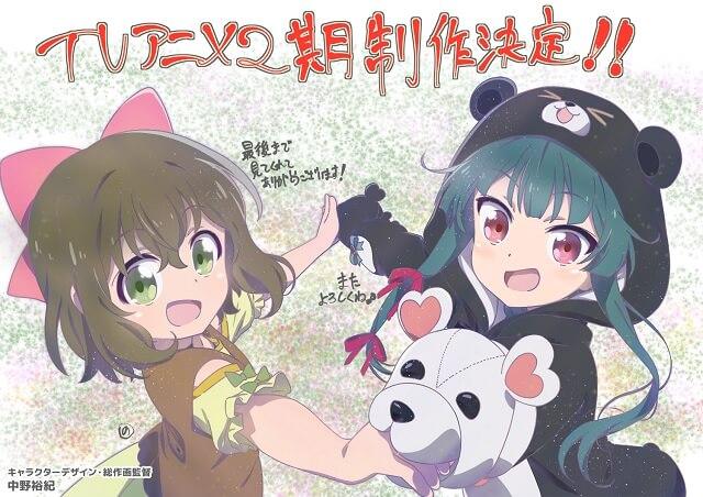 Kuma Kuma Kuma Bear - Anime confirma 2ª Temporada