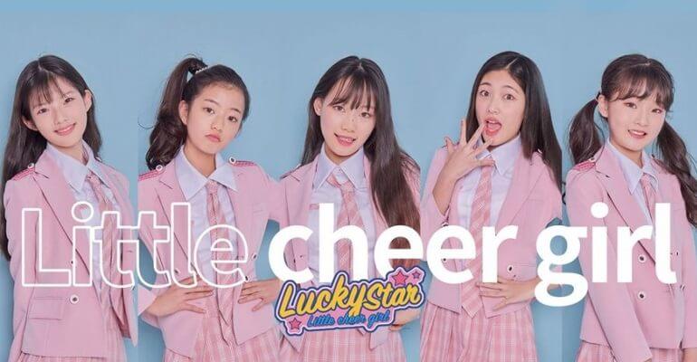 Little Cheer Girl kpop kids group - crianças idols