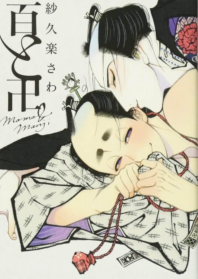 Momo to Manji Manga Estilo Ukiyo-e