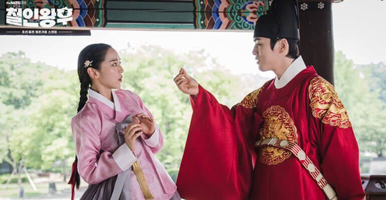Mr. Queen k-drama estreia dezembro 2020