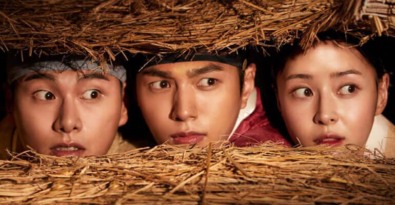 Secret Royal Inspector estreia k-drama dezembro 2020 10 Estreias K-Dramas